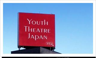 YTJ Members