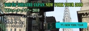 2010_new_york(big)