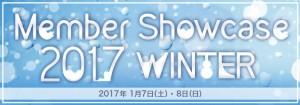 msc_winter_2017